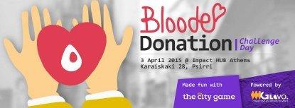 εθελοντική αιμοδοσία 2